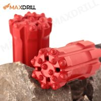 MAXDRILL 115mm, 127mm T51 Drop Centre Ballistic button bit