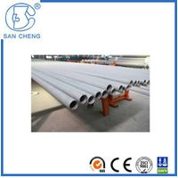 Professional Seamless Steel Pipe And Tube Stainless Steel Suppliers Hot Finished Seamless thumbnail image