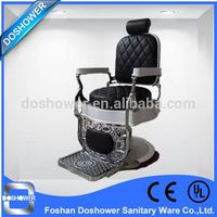 DS-T250 wholesale barber chair man barber chair antique barber chair thumbnail image