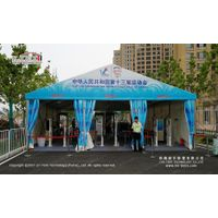 Tent with Printing Logo , Printed Colorful Tents for Sale