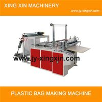 No Tension Bottom-seal Bag Making Machine