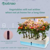 Utrao Integrated water nutrients plant growing systems hydroponic farming solution systems thumbnail image