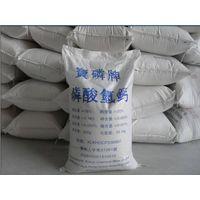dicaldium phosphate