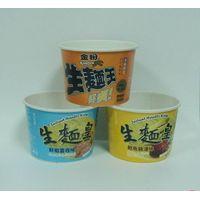 soup paper bowl,paper soup bowl,disposable soup bowl