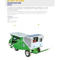Mixer machine For Sports Construction thumbnail image