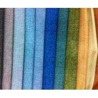 linen look sofa fabric,linen look curtain fabric
