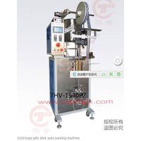 1530 type jelly stick auto packing machine