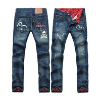 JV-S009 Fashion print jeans