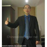 Freelance Guangzhou English Car driver China Shipping Agent