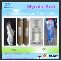 Glycolic acid 99% manufacturer