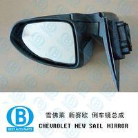 chevrolet new sail mirror