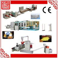 PS foaming sheet making machine