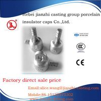 70KN Malleable iron cap for toughened glass insulator