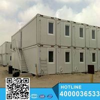 2015 modern luxury 2 storey prefab shipping container house for sale thumbnail image