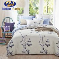 Comforters And Bedding Flannel Sheet Tencel Bedding Set thumbnail image