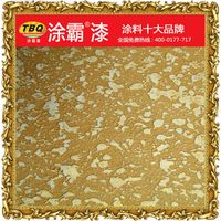 Tuba interior wall anti corrosion paint waterbased environment friendly for wall decoration