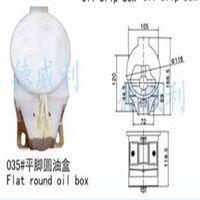 elevator oil box/elevator parts/schindler elevator parts