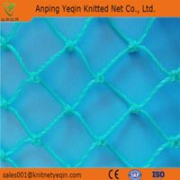 Anping hot sell knot tied net thumbnail image