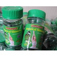 Meizitang botanical weight loss capsule (strong version,MSV) thumbnail image