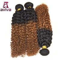 Jerry curl human hair extension