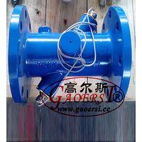 heating meter,medidor de calor,medidor de aquecimento,DN80 thumbnail image