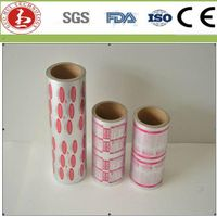 0.018-0.03 Thickness Pharmaceutical Packaging Aluminum Blister Foil