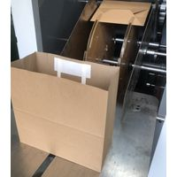 ZD-F450NB Fully Auto Paper Bag Making Machine with Flat Handles thumbnail image