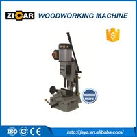 zicar brand ms3816 CE wood mortiser machine