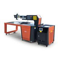 CSHG300 300w Multifunctional Laser Welding Machine thumbnail image