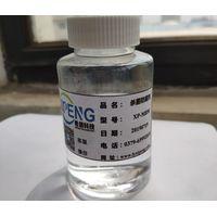Biocides MBM ( N,N'-Dimorpholinomethane) 5625-90-1