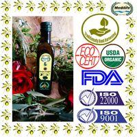 Extra Virgin Olive Oil 250 ml Maraska Dark Glass Bottle thumbnail image
