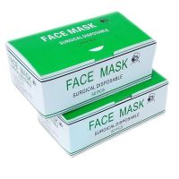 Mascherine Doctor Mask 3 Ply Facemask Non Woven Surgical Disposable Face Mask