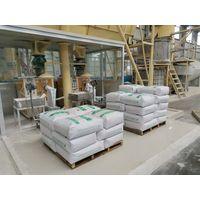 High Purity Zirconium Silicate Powder 66% thumbnail image