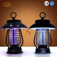 YiFeng YF-159 Intelligent Light-operated Switch Rechargeable Solar Powered Mosquito Killer Lamp thumbnail image