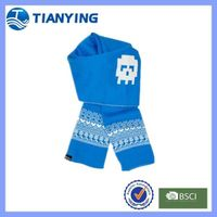 Tianying winter blue jacquard stripe scarf