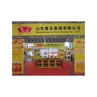 IEOE China  nutrition oil expo