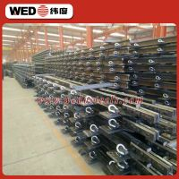 WEDO DIN standard steel rail for railway