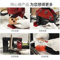 the best seller DMBX-200 3 in 1 whole type hydraulic copper portable busbar machine