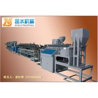 Drip irrigation pipe production line thumbnail image