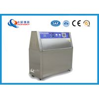 Tower - Type UV Aging Test Chamber A3 Steel Sheet Spray Treatment Shell thumbnail image