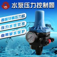 Electric pressure control for water pump blue EPC-6