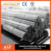 Seamless middle size 20# steel tube for polished gas spring