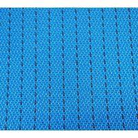 Anti static mesh belt