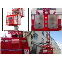 SC Building Construction Hoists Elevator Single and Double Cage Lift Materials and People
