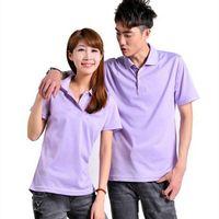 Custom unisex t shirt polo OEM blank Polo shirt thumbnail image