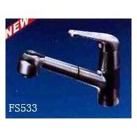 kitchen faucet(FS533)