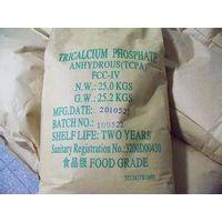 TriCalcium Phosphate thumbnail image