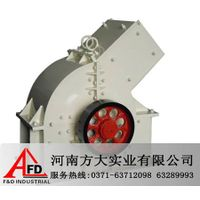 Iron ore fine crusher and ore crushing production line to find and mine vertical shaft crusher thumbnail image