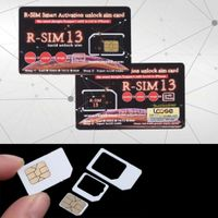wholesale 1000pcs /lot Activation RSIM Sup Sim Chip R-SIM 13 Unlock Card for iPhone 8 Plus XS Max