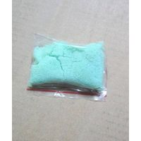 ferrous sulphate heptahydrate 98